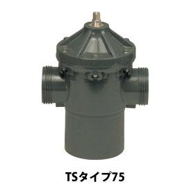 マサル工業:MHバルブ75 TSタイプ Tハンドル 付属H-100 v5271v5209