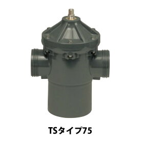 マサル工業:MHバルブ75 TSタイプ 丸ハンドル 付属S-200 v5272v5239