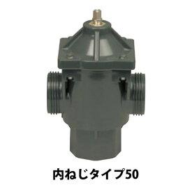 マサル工業:MHバルブ50内ねじタイプ Tハンドル 付属H-100 v5351v5209