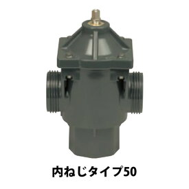 マサル工業:MHバルブ50内ねじタイプ 丸ハンドル 付属S-100 v5353v5229