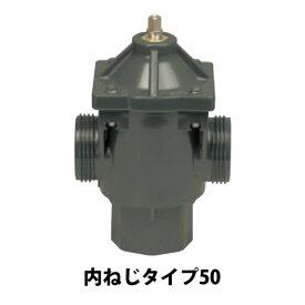 マサル工業:MHバルブ50内ねじタイプ 丸ハンドル 付属S-200 v5353v5239