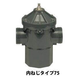 マサル工業:MHバルブ75内ねじタイプ 丸ハンドル 付属H-100 v5372v5209