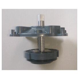 マサル工業:フィールドバルブ部品 軸受セット 50φ v5911