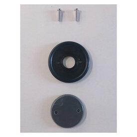 マサル工業:MH型フィールドバルブ部品 止水弁セット 50φ v5953