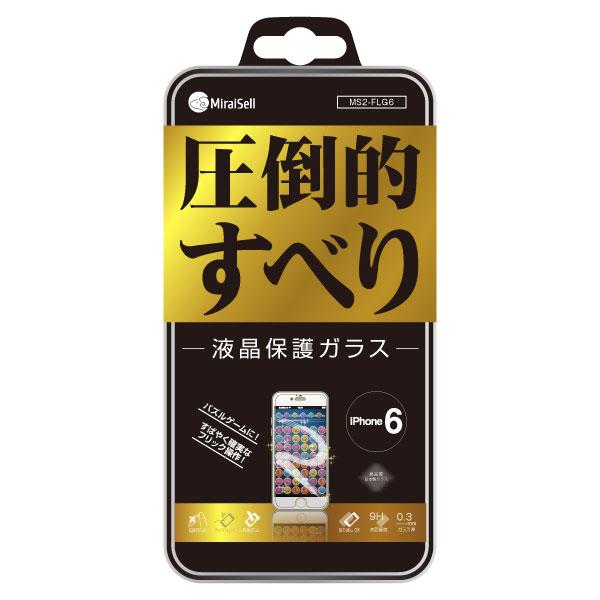 Miraisell(ミライセル):「圧倒的にすべる」液晶保護ガラス  MS2-FLG6