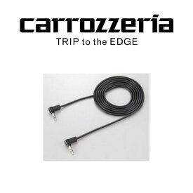 carrozzeria(カロッツェリア):ミニジャックケーブル CD-150M