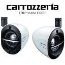carrozzeria(カロッツェリア):サテライトスピーカー TS-STX510