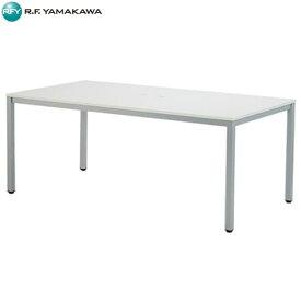 アール・エフ・ヤマカワ:OAミーティングテーブルW1800 ホワイト ATW-1890TL