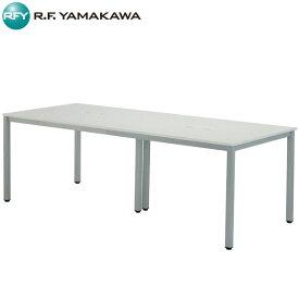アール・エフ・ヤマカワ:OAミーティングテーブルW2100 ホワイト ATW-2190-AF2