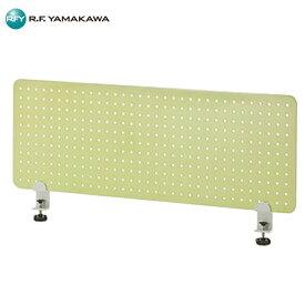 アール・エフ・ヤマカワ:メタルデスクトップパネル W800 ライムグリーン クランプ型 SHDTP-PLGN8