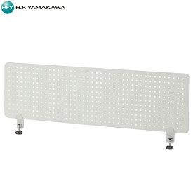 アール・エフ・ヤマカワ:メタルデスクトップパネル W1000 ホワイト クランプ型 SHDTP-PWH10