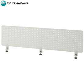アール・エフ・ヤマカワ:メタルデスクトップパネル W1200 ホワイト クランプ型 SHDTP-PWH12