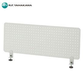 アール・エフ・ヤマカワ:メタルデスクトップパネル W800 ホワイト クランプ型 SHDTP-PWH8