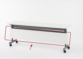 アール・エフ・ヤマカワ:フォールディングテーブル4 W1800 ホワイト 用オプション幕板 SHFT-OP-180-4WH