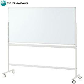 アール・エフ・ヤマカワ:ホワイトボード1800×900 片面 ホワイト SHWB-1890ASWH2L