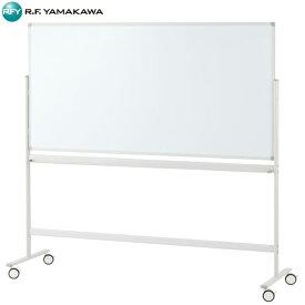 アール・エフ・ヤマカワ:ホワイトボード1800×900 片面 ホワイトホーロータイプ SHWBH-1890ASWH2L