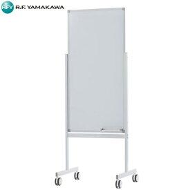アール・エフ・ヤマカワ:縦型ホワイトボード W600xH1200 ホワイト Z-SHWB-6012ASWH