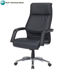 サンケイ:本革オフィスチェア ハイバック ブラック RFCO149-CX
