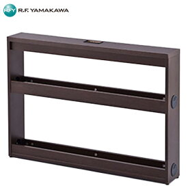 アール・エフ・ヤマカワ:ノルム 木製デスク 配線収納 W1000 ダーク Z-SHISWD-1015DB
