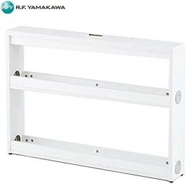 アール・エフ・ヤマカワ:ノルム 木製デスク 配線収納 W1000 ホワイト Z-SHISWD-1015WH