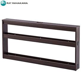 アール・エフ・ヤマカワ:ノルム 木製デスク 配線収納 W1400 ダーク Z-SHISWD-1415DB