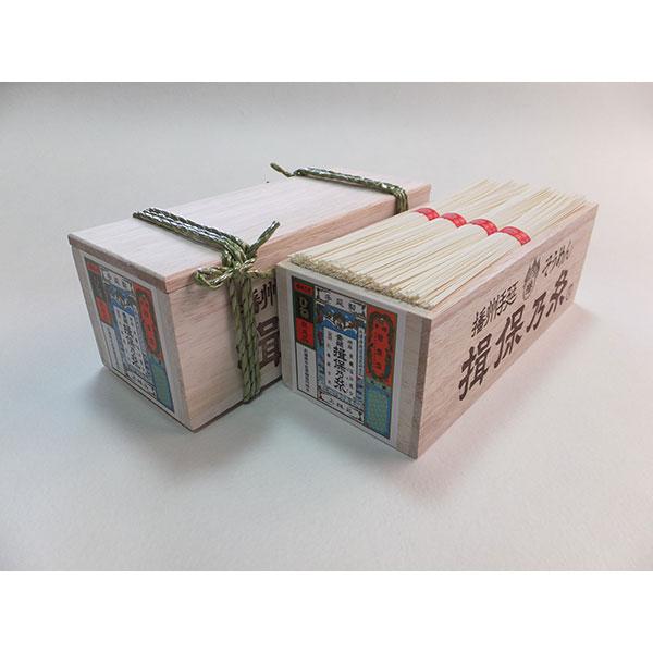 【代引不可】【ポイント10倍】揖保乃糸:手延べそうめん 古上級品(ミニ木箱) M0.7kg