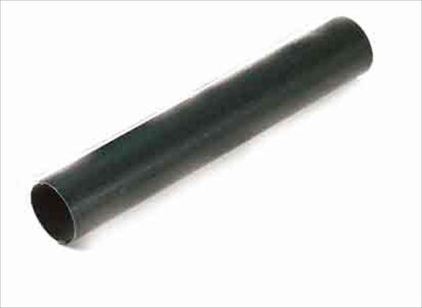 スギコ産業:菓子型 ホーン型21タイプ AK0494
