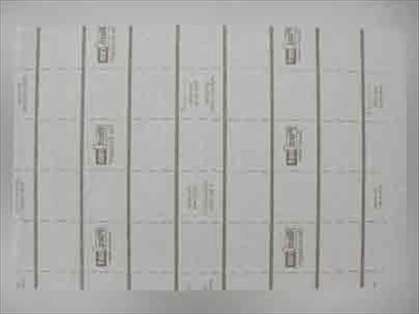 【ポイント10倍】スギコ産業:ブラノパック ベーキングペーパー M-114(300枚入) ヨーロッパサイズ AK3228