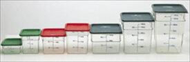 スギコ産業:キャンブロ 角型フードコンテナー・カムウェア 22SFSCW クリアー