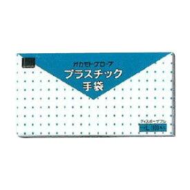 あす楽 オカモト:プラスチック手袋100枚入 Sサイズ OG-043
