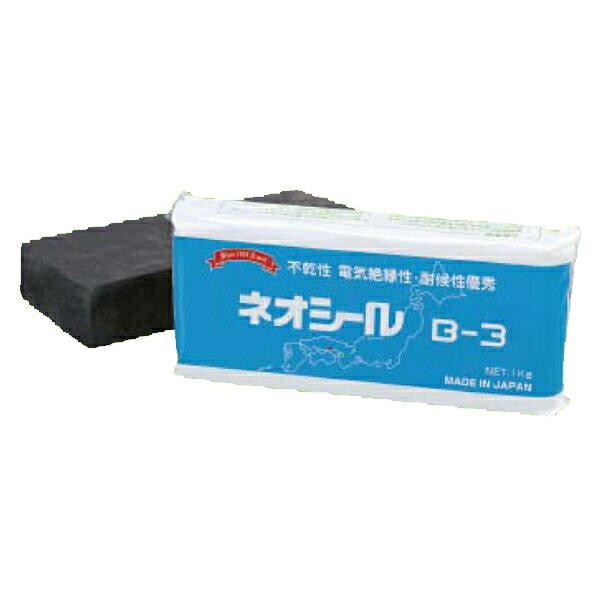 日東化成:ネオシール B-3 1kg