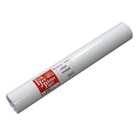 桜井:インクジェット用普通紙70 A1ロール 594mm×50m IJS60B 1箱(2本) 0351560