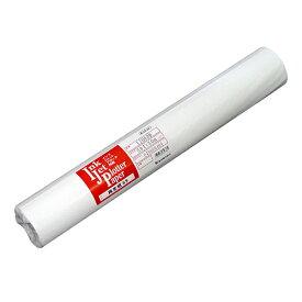 桜井:インクジェット用再生紙69 420mm×50m IJH69D 1箱(2本) 0358149