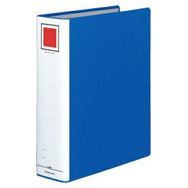 コクヨ:チューブファイル(エコ) 片開き A4タテ 700枚収容 背幅85mm 青 フ-E670B 1冊 1120882