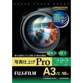 富士フイルム:画彩 写真仕上げPro 超光沢 厚手 A3ノビ WPA3N10PRO 1冊(10枚) 1257373