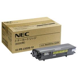 NEC(日本電気):トナーカートリッジ PR-L5220-12 1個 3214367