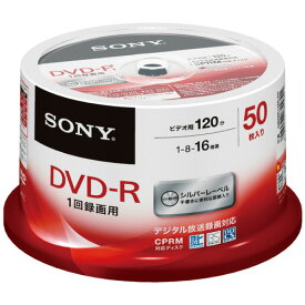 SONY(ソニー):録画用DVD-R 120分 16倍速 シルバーレーベル スピンドルケース 50DMR12MLDP 1パック(50枚) 3238479