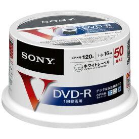 SONY(ソニー):録画用DVD-R 120分 16倍速 ホワイトワイドプリンタブル スピンドルケース 50DMR12MLPP 1個(50枚) 3250624