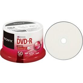SONY(ソニー):データ用DVD-R 4.7GB 1-16倍速 ホワイトワイドプリンタブル スピンドルケース 50DMR47TPP 1個(50枚) 3260111