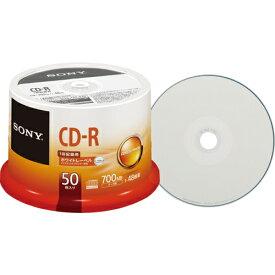 SONY(ソニー):データ用CD-R 700MB 48倍速 ホワイトワイドプリンタブル スピンドルケース 50CDQ80TPP 1個(50枚) 3260135