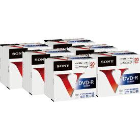 SONY(ソニー):録画用DVD-R 120分 16倍速 ホワイトワイドプリンタブル 20DMR12MLPS 1セット(120枚:20枚×6個) 9230170