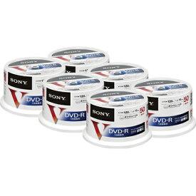 SONY(ソニー):録画用DVD-R 120分 16倍速 ホワイトワイドプリンタブル スピンドルケース 50DMR12MLPP 1セット(300枚:50枚×6個) 9230187