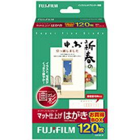 富士フイルム:画彩 マット仕上げ スーパーファイングレード はがき CS120N 1冊(120枚) 3259924
