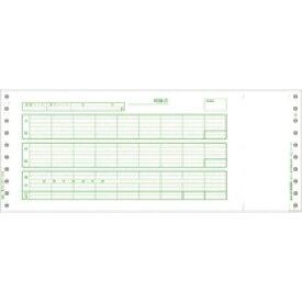 PCA:給与明細封筒A 口開き式 連続紙 PA111F 1箱(250枚) 2247397