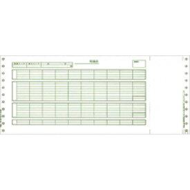 PCA:給与明細封筒C 口開き式 連続紙 PB116F 1箱(1000枚) 2247465