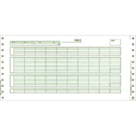 PCA:給与明細封筒C 密封式 連続紙 PB117F 1箱(1000枚) 2247489