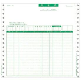 PCA:請求書品名明細 連続紙 2枚複写 PB311F 1箱(1000枚) 2247663