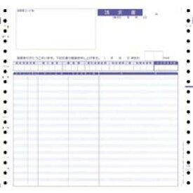OBC:伝票請求書 Y9.5×T9 2枚複写 連続用紙 4027 1箱(1000枚) 0235051