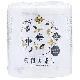 四国特紙:白檀の香り トイレットペーパー 1ロール(個包装)ダブル30m×30ロール入 10002070