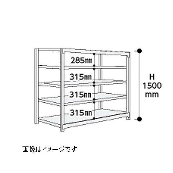 【代引不可】山金工業:YamaTec ボルトレス軽中量ラック 2S5560-5W